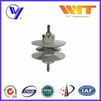 Buy cheap 3 Phase Metal Oxide Surge Arresters , Station Class Lightning Protector for Distribution from wholesalers