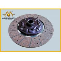 Buy cheap 1312408511 ISUZU 380*10 Clutch Disc Purple Retaining Plate Gear Groove In Shaft from wholesalers