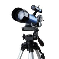 Buy cheap Backpack Refractor Discovery Kids Telescope For Astronomy Hobby Beginners product