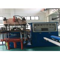 Buy cheap 1200 Ton Flat Vulcanizing Machine For Silicone Button / Keypad Press Key from wholesalers
