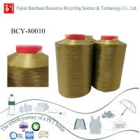 Buy cheap China waste bottle recycled yarn from wholesalers