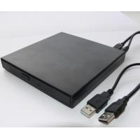 Buy cheap protable external dvd-rom for laptop read cd,dvd disc from wholesalers