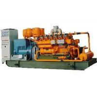 Buy cheap Gas/Natural Gas/Biogas/Biomass Generator from wholesalers