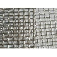 Buy cheap Customized Crimped Stainless Steel Woven Wire Mesh For Liquid Filter from wholesalers