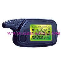 Buy cheap New Two Way Motorcycle Alarm product