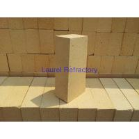 China Cement Kiln High Alumina Brick Refractory Chemical Corrosion Resistance on sale