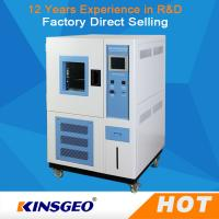 Buy cheap Automobile LCD Display Temperature And Humidity Controlled Cabinets Stainless Steel from wholesalers