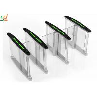Buy cheap Slim Servo Motor Fast Speed Turnstile , Access security barrier gate Systems from wholesalers