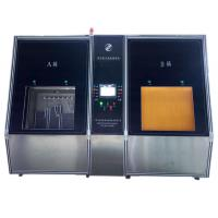 Buy cheap Vacuum Chamber Helium Leak Detection System for Automotive Condenser and Evaporator 100s/Chamber 2g/y from wholesalers