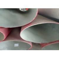 Buy cheap 304 Stainless Steel Welded Tube Hs Code / Pressure Rating Astm A554 Standard from wholesalers