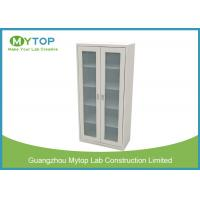 Buy cheap Height Adjustable Laboratory Sample Storage Cabinet For Keeping Sample Safety from wholesalers