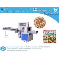 Buy cheap Frozen handmade thick-soled pizza high speed automatic pillow type packing machine from wholesalers