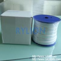 Buy cheap PTFE tape with adhensive,white,8mm x 16mm x 50M, from wholesalers