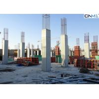 Buy cheap 65 Adjustable Steel Frame Column Formwork Systems Light Weight Column Panel from wholesalers