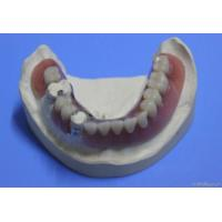 Buy cheap Dental Acrylic Denture from wholesalers