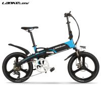 China LANKELEISI Foldable Electric Bike , 20 Inch Electric Commuter Bike L G Battery on sale