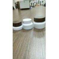 Buy cheap White Porcelain Cosmetics Packaging Cream Glass Jar with wooden overcap from wholesalers