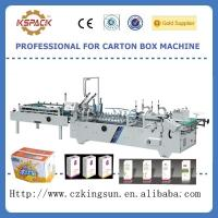 Buy cheap SHH-B automatic folder gluer for flute small box ,high speed folder gluer machinery from wholesalers
