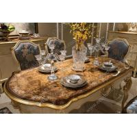 Buy cheap Alibaba Rococo Style Antique Chinese Carved Table FT-105 from wholesalers