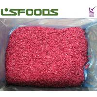 Buy cheap 2014 new crop IQF frozen raspberry crumble from wholesalers