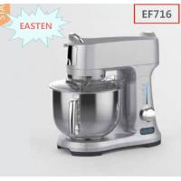 Buy cheap Easten Planetary Die Casting Stand Mixer EF716/ 1000W Baking Mixer Machine/ Multi-function Stand Fresh Milk Cake Mixer from wholesalers