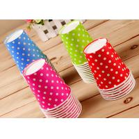 Buy cheap Children Lovely Single Wall Paper Cups For Hot Cold Drinks , Logo Printing from wholesalers