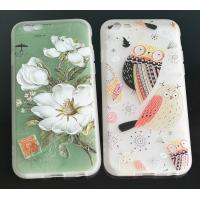 China PC Embossed Custom Cell Phone Cases Free Sample PC Material For 4.7 Inch Phone on sale