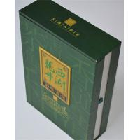 Buy cheap High-end popular paper green tea packaging gift boxes from wholesalers