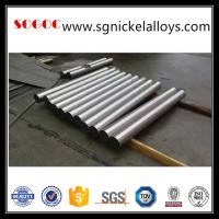 Buy cheap Incoloy 825 /  UNS N08825 / W.Nr.2.4858 bar, ring, plate, wire, pipe from wholesalers