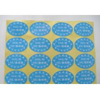 Buy cheap custom printed stickers from wholesalers