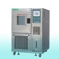 Programmable Environmental Test Chamber High-Low Temperature Alternating