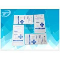 Buy cheap Powder Free Latex Gloves Disposable Medical Surgical Gloves Laboratory Use from wholesalers
