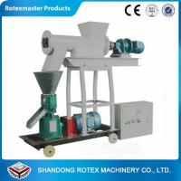 Buy cheap Animal Feed Saw Dust Pellet Making Machine for Rabbits and Chicken from wholesalers