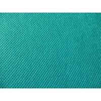 Buy cheap pp spunbonded non woven fabric in different colors for furniture from wholesalers
