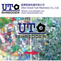 Buy cheap high efficiency PET bottle recycling machine, bottle recycling, Plastic Bottle Shredder machines, twin shaft shredder from wholesalers
