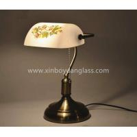 Buy cheap European Antique Bank Table Lamp Glass Brass Metal Bank Table Lamp from wholesalers