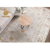 Buy cheap Non Woven Fabric Persian Floor Rugs Flame Retardant Sound Reduction from wholesalers