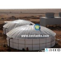Buy cheap Acid and alkali resistance Industrial Water Tanks / 30000 gallon water storage tank from wholesalers