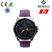 Buy cheap Vogue Men Alloy Watches , Japan Movt Quartz Stainless Steel Watch from wholesalers