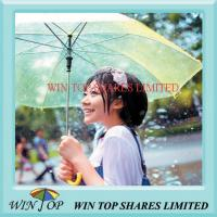 Buy cheap 21 Girl Plastic Rain Umbrella from wholesalers