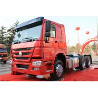 Buy cheap HOWO TRACTOR TRUCK 371HP EURO TRUCKS FOR SALE from wholesalers