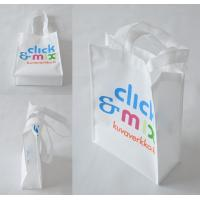 Buy cheap promotional pp non woven bag for shopping from wholesalers