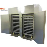 Buy cheap Hot  Air  Dried  Salted  Fish  Electric Drying  Industrial  Machine from wholesalers