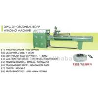 Buy cheap Horizontal BOPP winding machine / Fishing Rod Equipment with winding plate from wholesalers