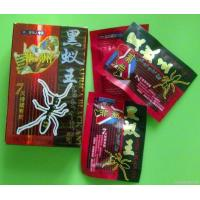 Buy cheap African Black Ant King Strong Effect Men Sex Medicine from wholesalers