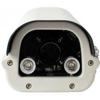 Buy cheap ST-SD4-IR High power 2 PCS 2W IR LED 30 degree angel outdoor 80m IR infrared Illuminators from wholesalers