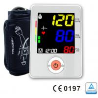 Buy cheap Upper Arm Blood Pressure Monitor/Arm Type Blood Pressure Monitor/ from wholesalers