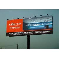 Buy cheap Solvent Printing Media Frontlit PVC Banner Materials With ISO FCC CE , 50m - 100m from wholesalers