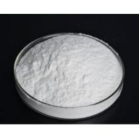 Buy cheap Yellow and White Carboxymethyl Cellulose Sodium (CMC-Na)  Powerd from wholesalers