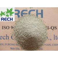 Buy cheap Ferrous sulphate monohydrate granular for fertilizer application from wholesalers